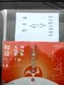 f:id:fjosh524:20120118210258j:image:medium
