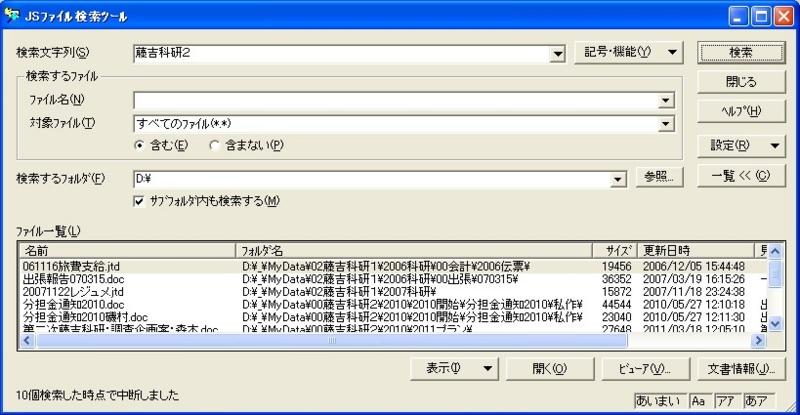 f:id:fjosh524:20120225163027j:image:w360