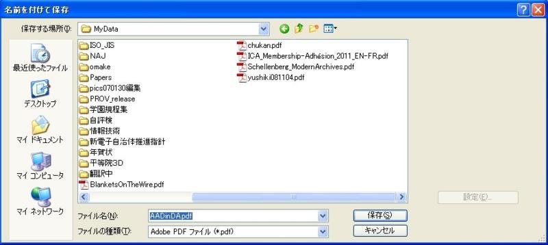 f:id:fjosh524:20120225224031j:image:w360