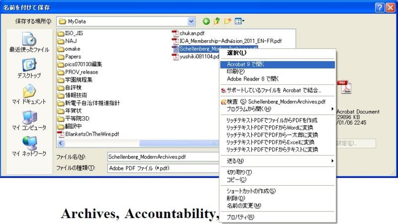 f:id:fjosh524:20120225224455j:image:w360