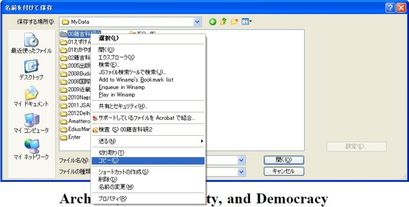 f:id:fjosh524:20120226143650j:image:w360