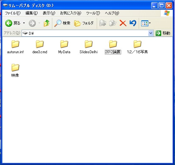 f:id:fjosh524:20120226184941j:image:w360