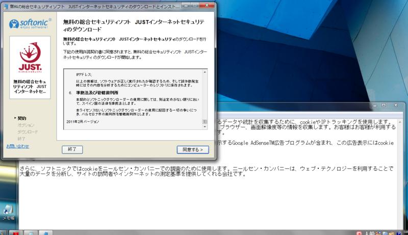 f:id:fjosh524:20120609144946j:image:w360