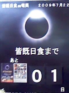 20120615224144