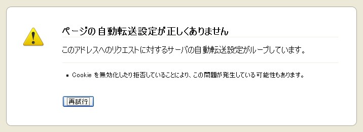 20130326085311