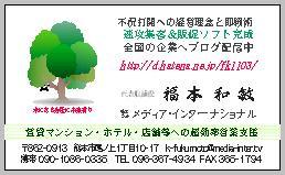 f:id:fk1103:20091119122428j:image