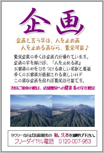 f:id:fk1103:20091130135511j:image