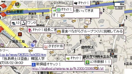 20060522122255