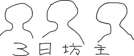 f:id:fk_2000:20120202223603j:image