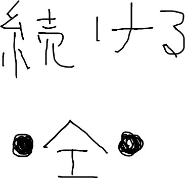 f:id:fk_2000:20120203213540j:image