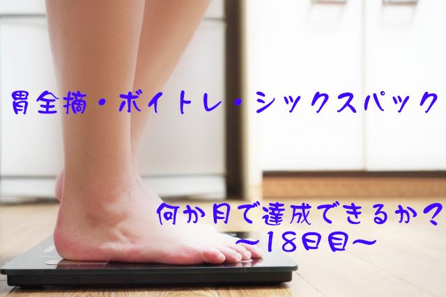 f:id:fk_aosan:20200904215207j:plain