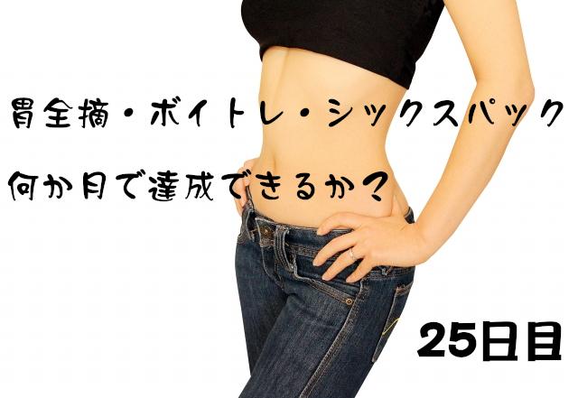 f:id:fk_aosan:20200912141610j:plain