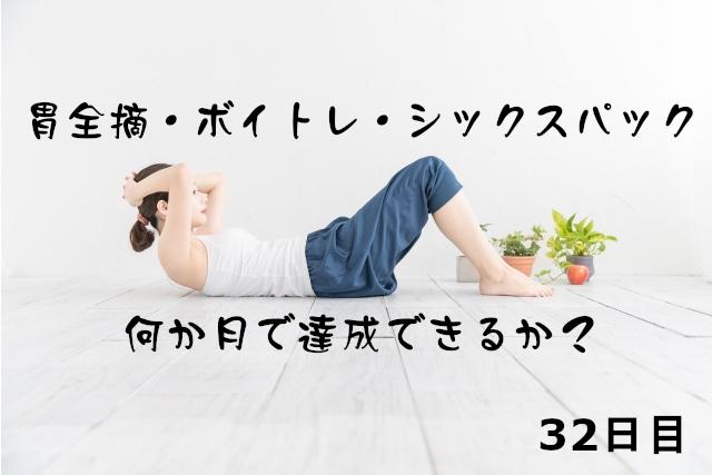 f:id:fk_aosan:20200918204500j:plain