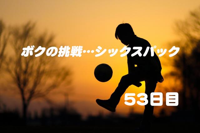 f:id:fk_aosan:20201010101304j:plain