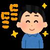 f:id:fk_aosan:20201014215411p:plain