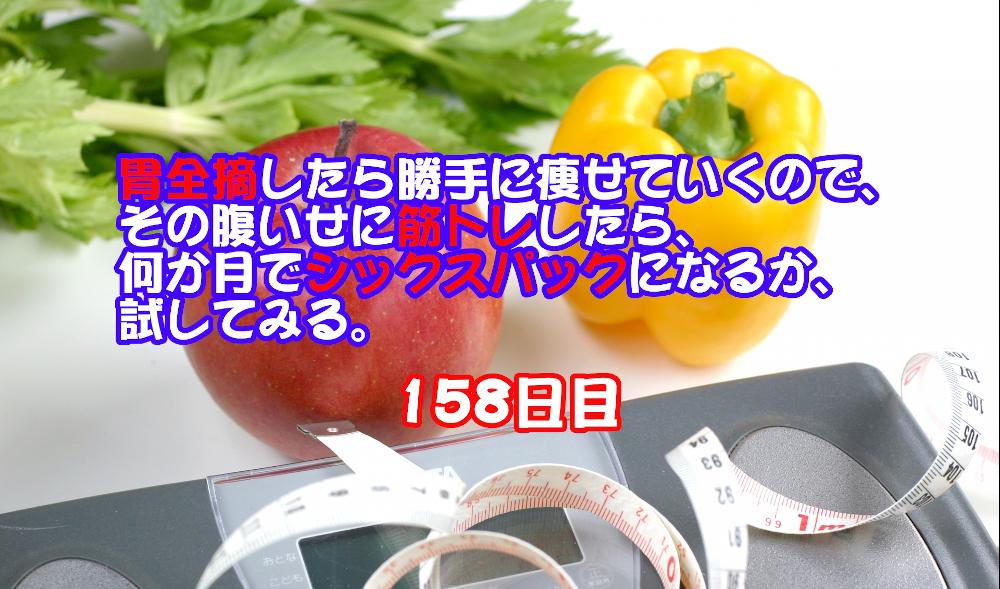 f:id:fk_aosan:20210124083113p:plain