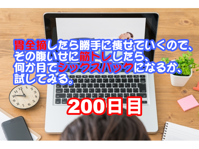 f:id:fk_aosan:20210306091550p:plain