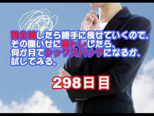 f:id:fk_aosan:20210612052526p:plain