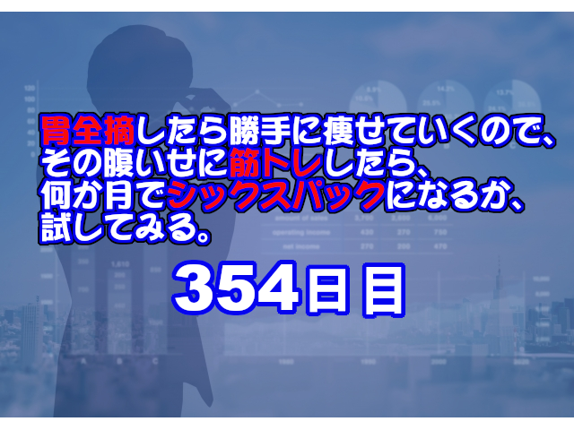 f:id:fk_aosan:20210808061815p:plain