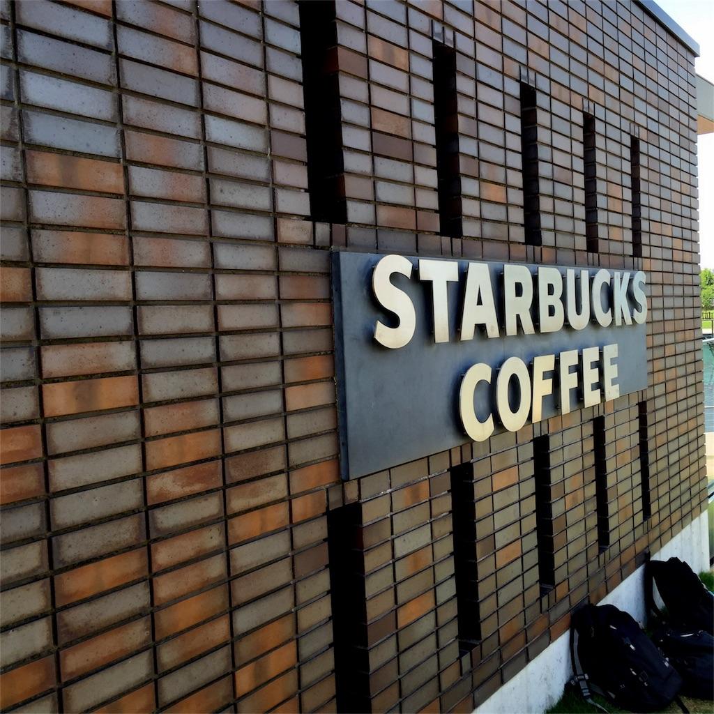 スターバックスコーヒー富山環水公園看板