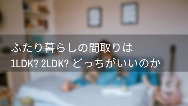 f:id:fkmaru:20200115105241j:plain