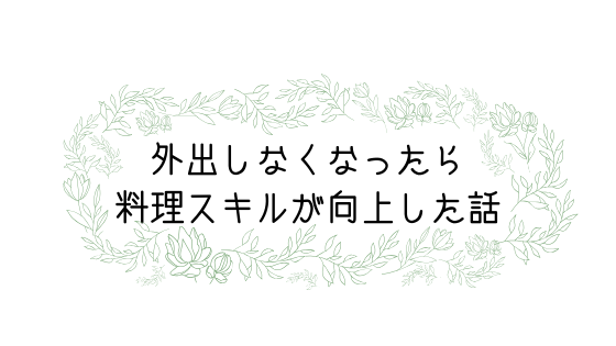 f:id:fkmaru:20200421182150p:plain