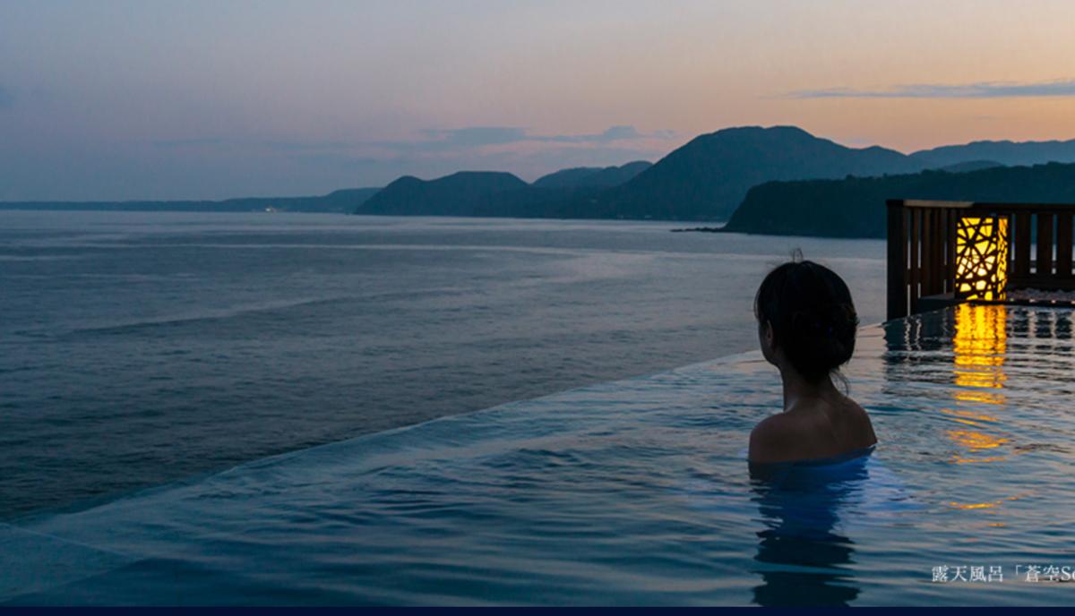 いなとり荘の絶景露天風呂
