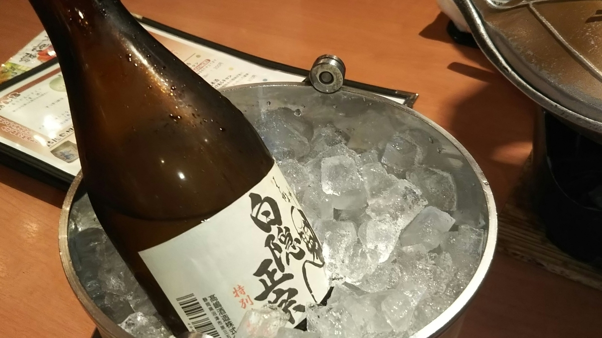 金目鯛に合うとおススメされていた日本酒