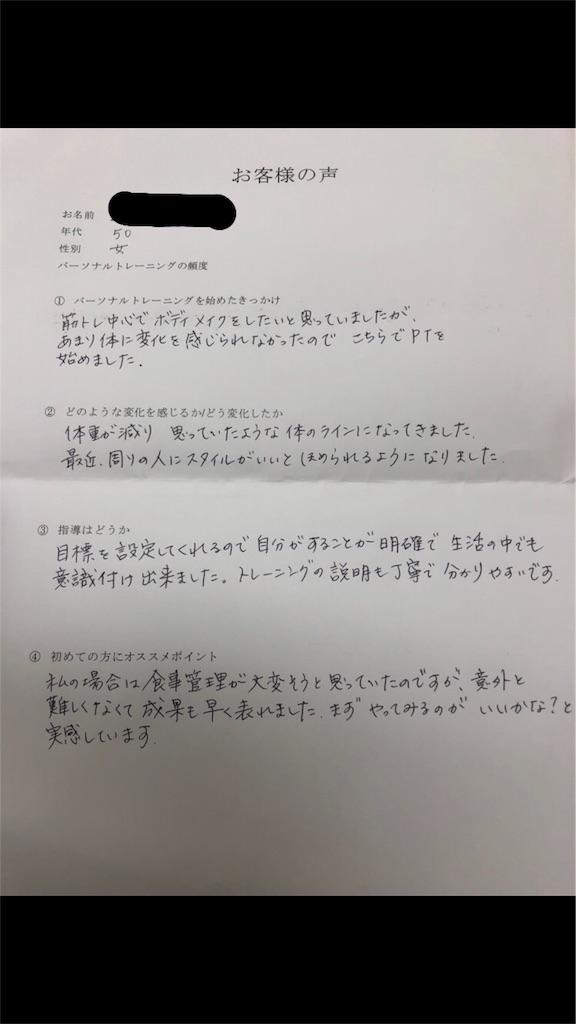 f:id:fkohei0928:20180820202018j:plain