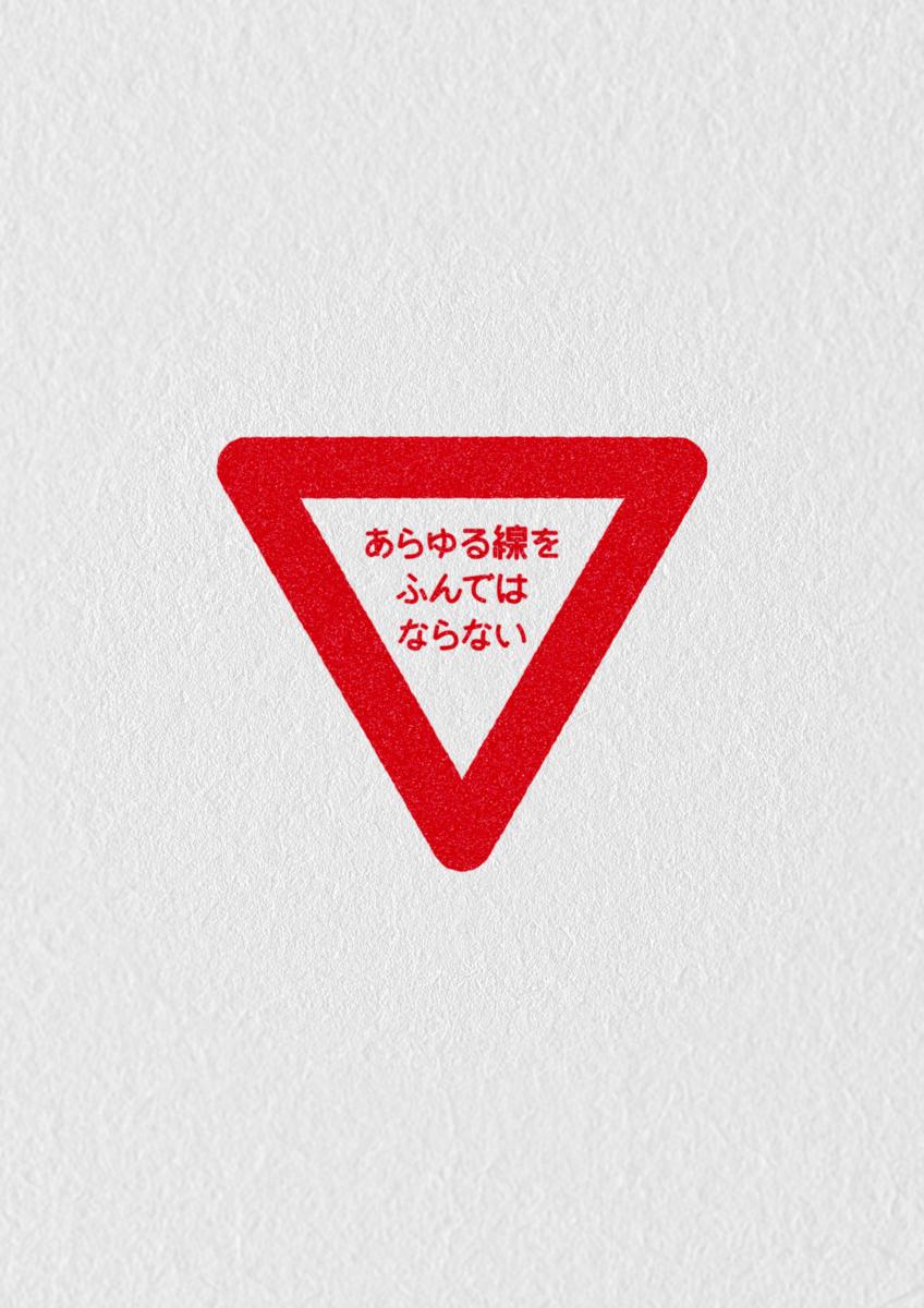 f:id:flag123:20210706141418p:plain