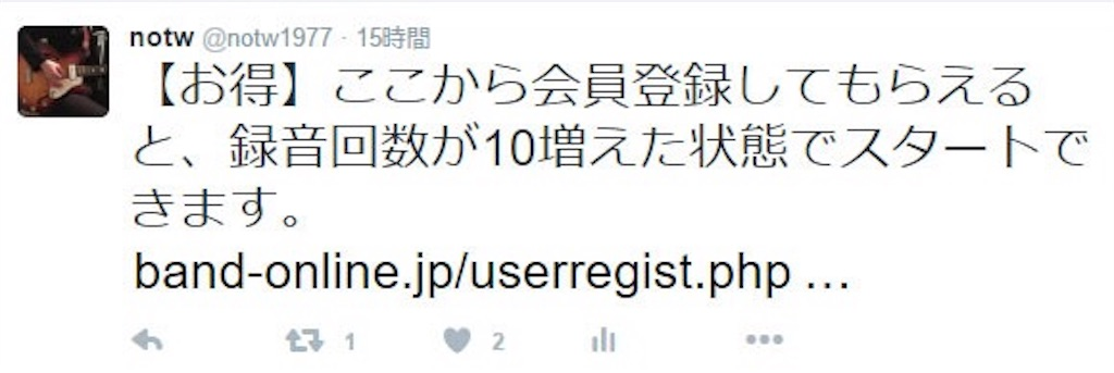 f:id:flagment:20161030160017j:image