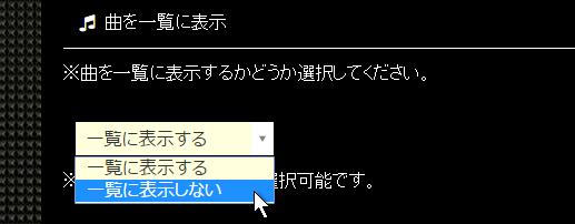 f:id:flagment:20161120060626j:plain