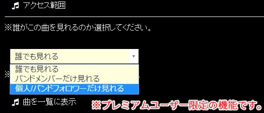 f:id:flagment:20161120064053j:plain