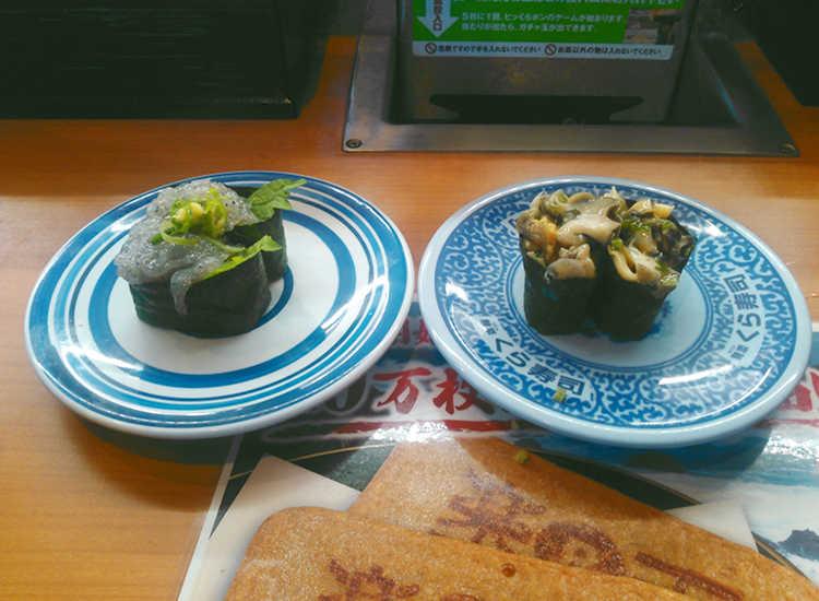 くら寿司チャレンジネタ