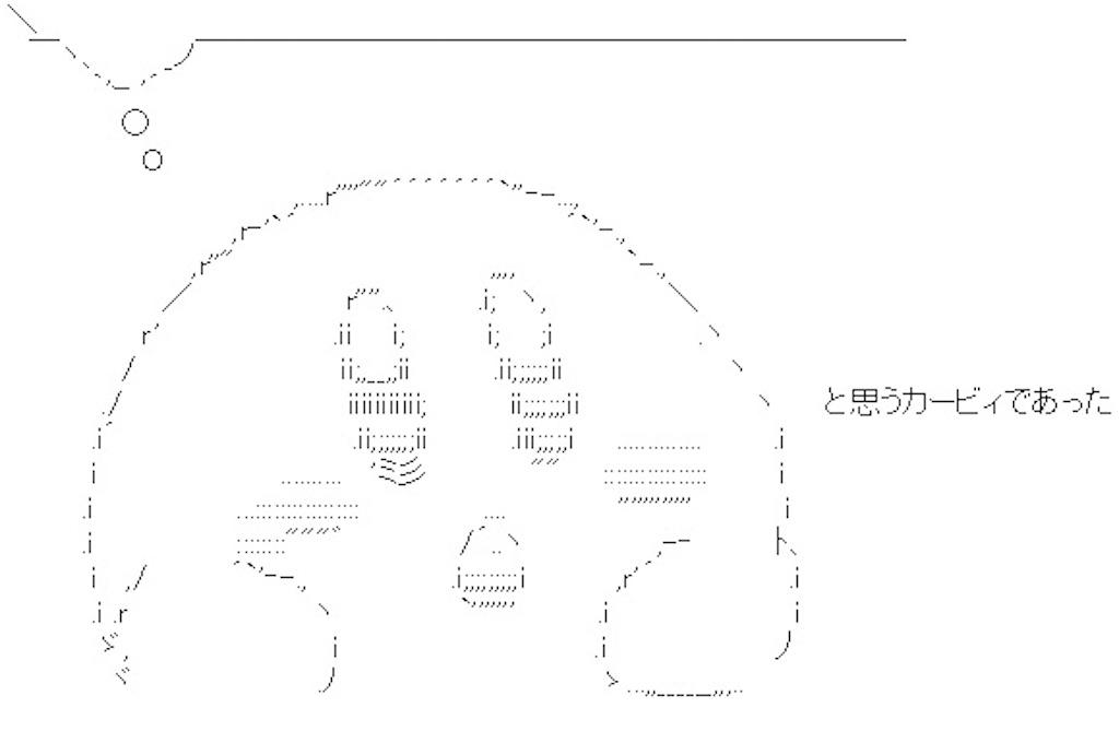 f:id:flashback_haru:20210702234025j:image