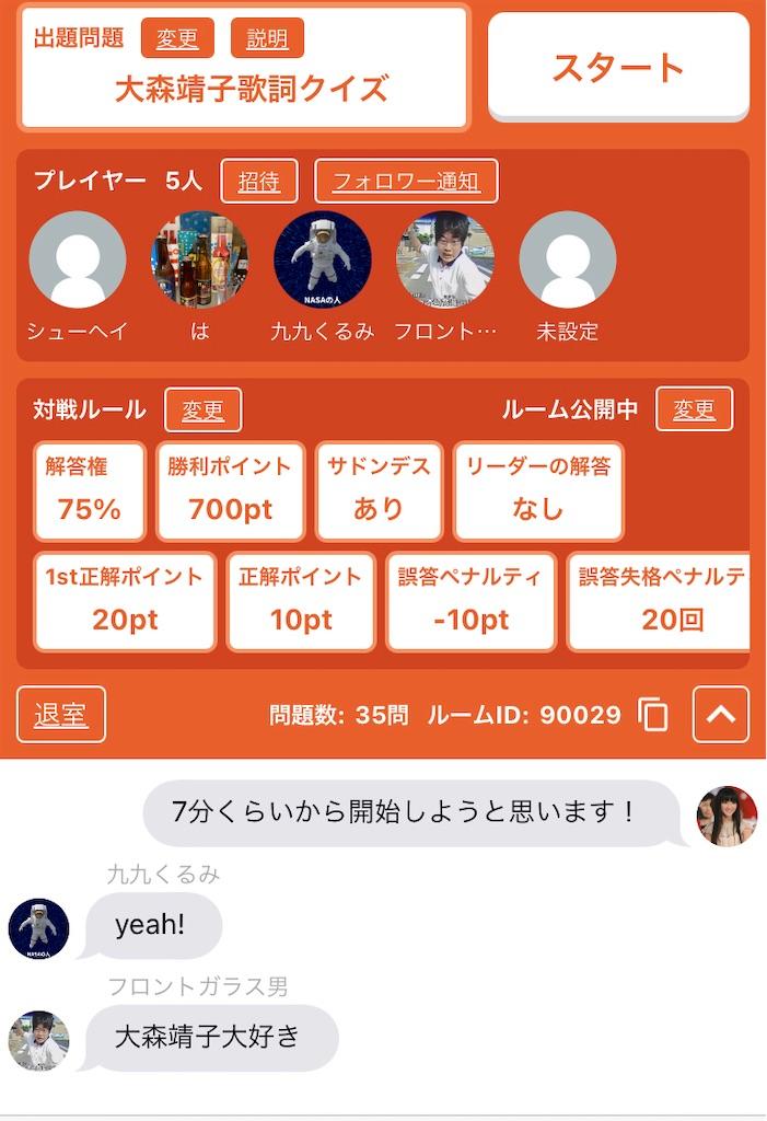 f:id:flashback_haru:20210731231207j:image