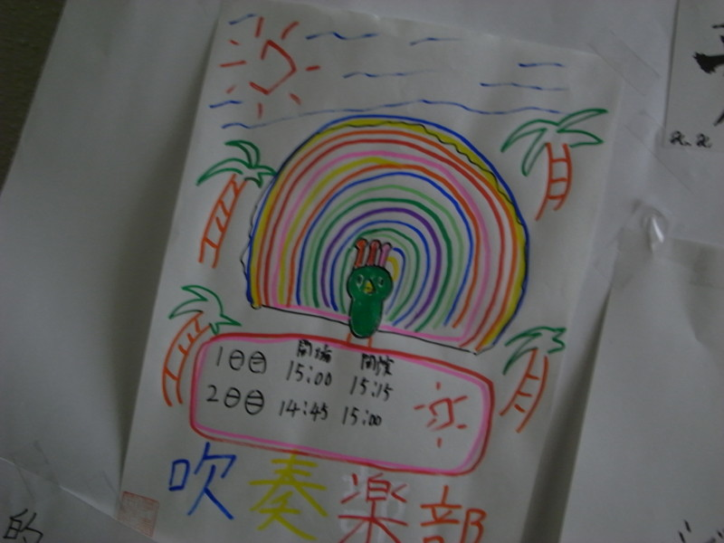20081101164621