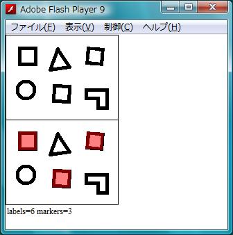 f:id:flashrod:20071007215401p:image