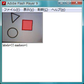 f:id:flashrod:20071007215425p:image