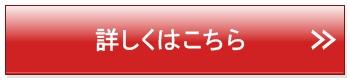 f:id:flashzonefx:20161226100203j:plain