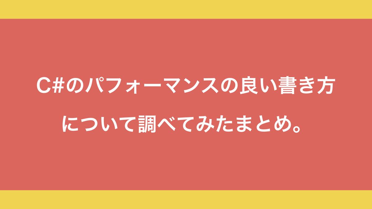 f:id:flat-M_M:20200407212936j:plain