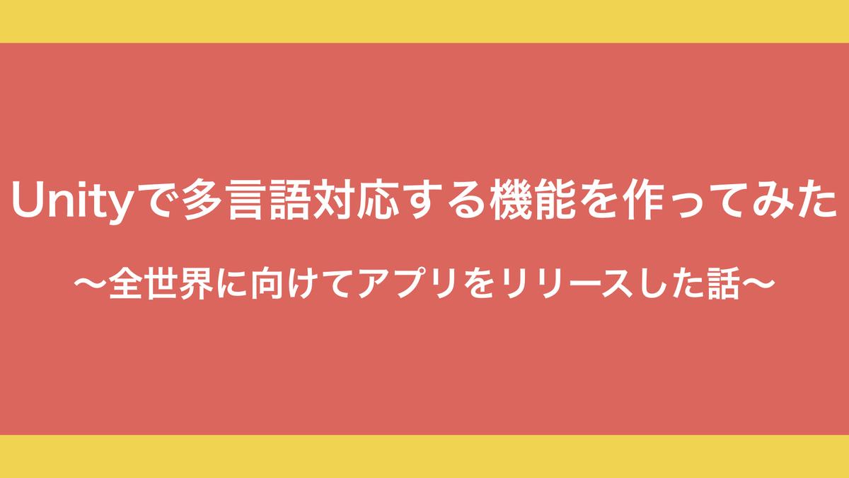 f:id:flat-M_M:20200413114127j:plain