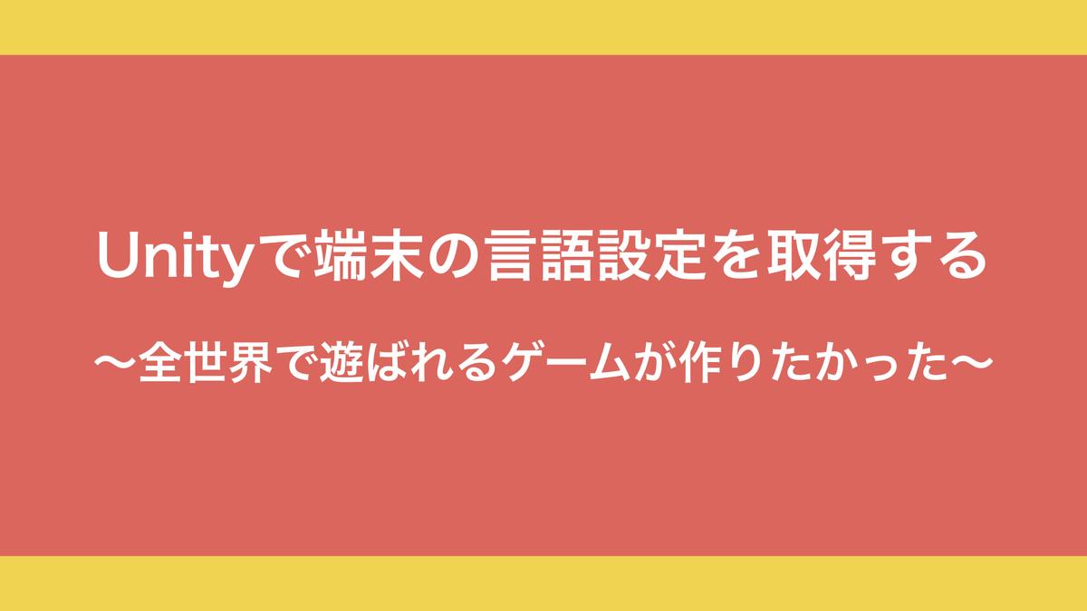f:id:flat-M_M:20200413224337j:plain