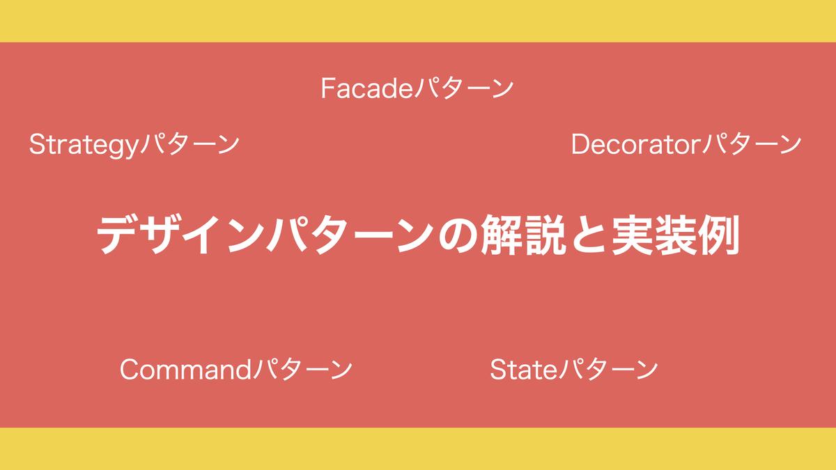 f:id:flat-M_M:20200531142243j:plain