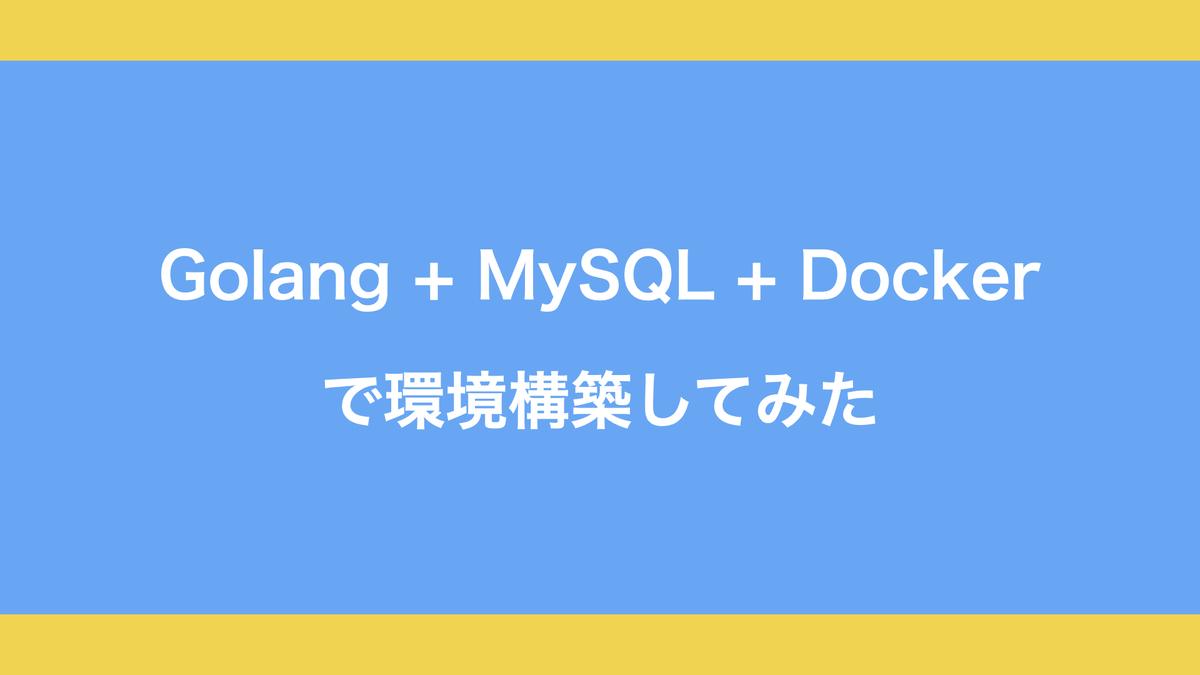f:id:flat-M_M:20200702153936j:plain