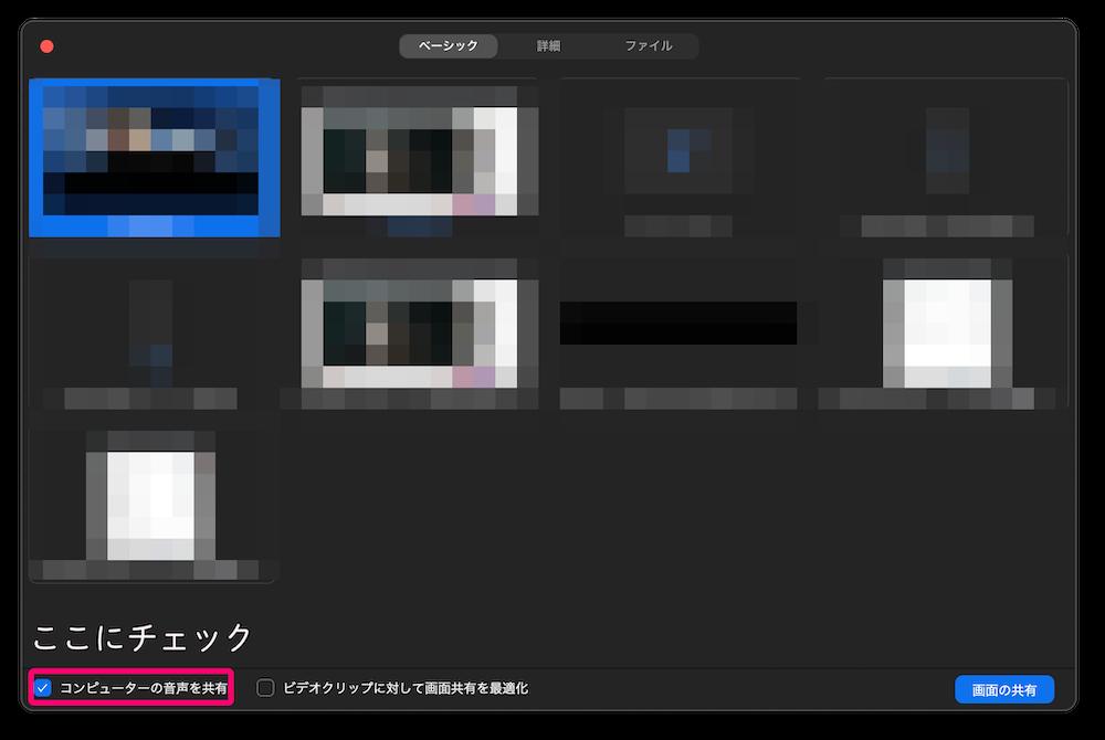 f:id:flat-M_M:20200720030840p:plain