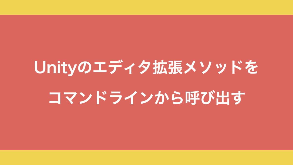 f:id:flat-M_M:20210416020250p:plain