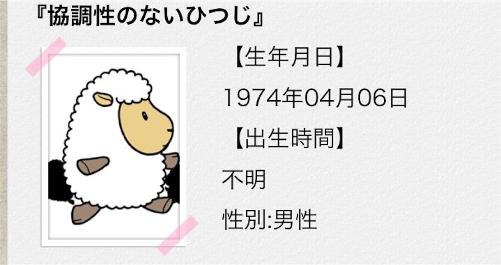 f:id:flat37takashi:20170703213339j:image