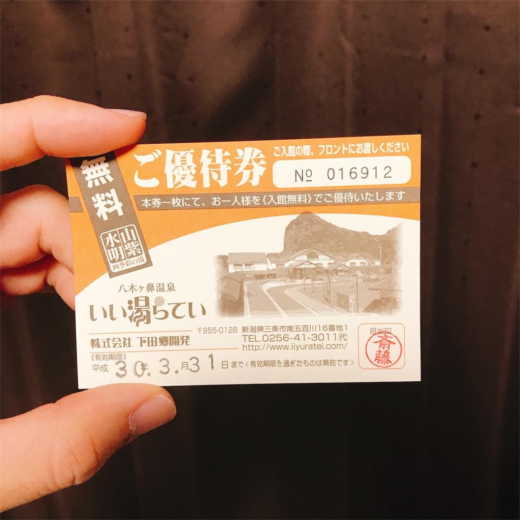 f:id:flat37takashi:20171206005529j:image