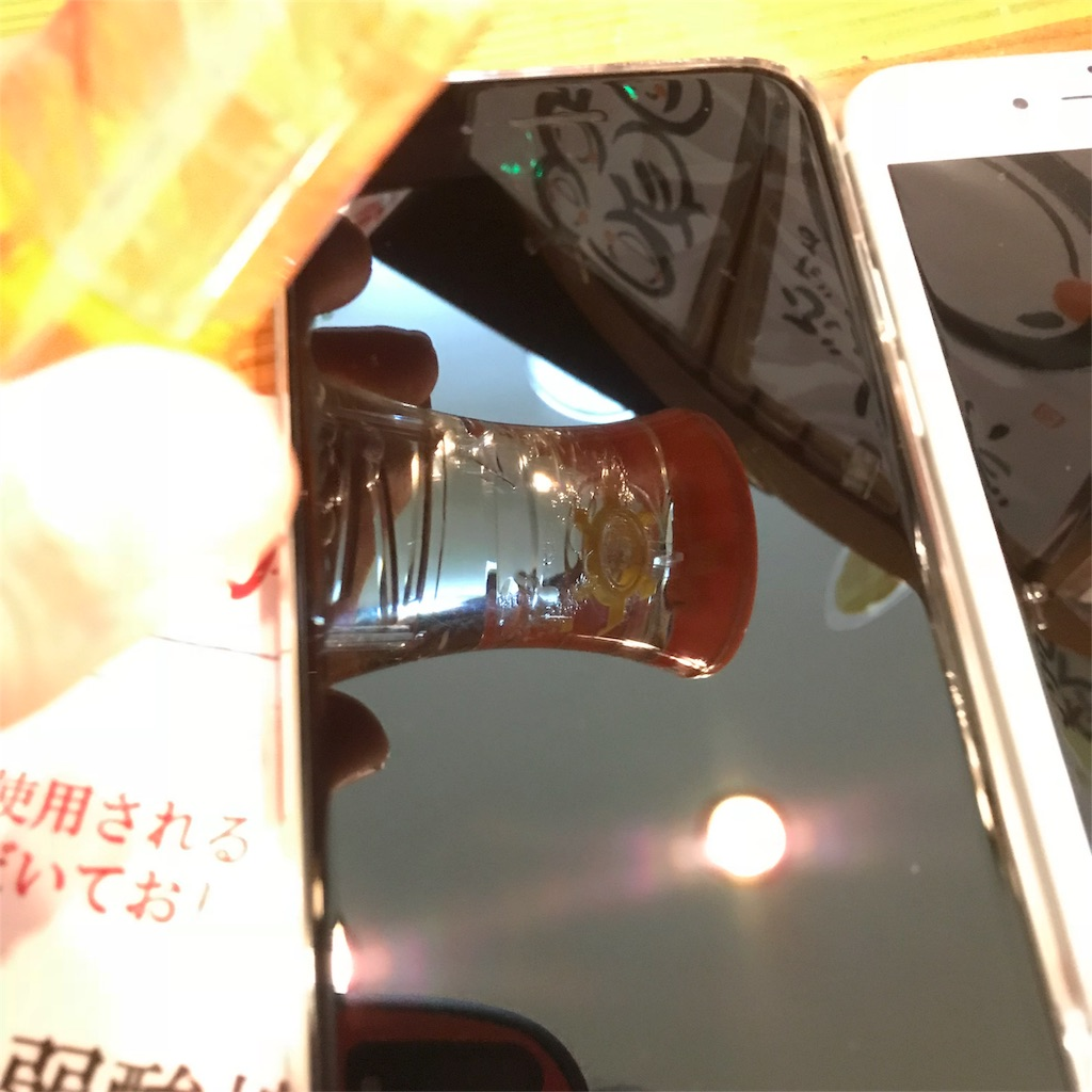 f:id:flat37takashi:20171230032508j:image